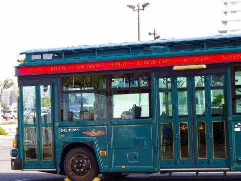 休憩時間も多し!バスに乗るのが好きな人にとって最高な、バスの利用者調査(楽なアルバイト体験談 40代女性)