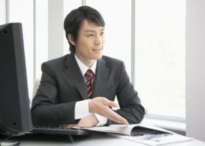 転職エージェント活用のススメ。登録からの簡単な流れについて(30代男性)